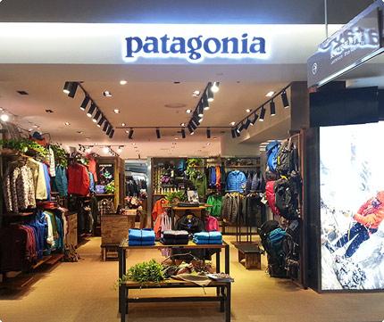 Patagonia Yantai