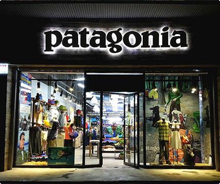 Patagonia Xian