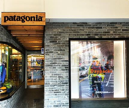Patagonia - Austin