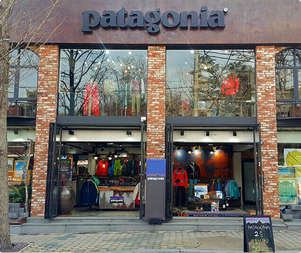 Patagonia Dobong