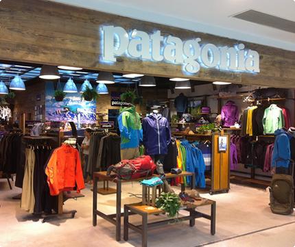 Patagonia Shanghai