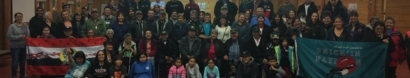 Gwich&#8217&#x3B;in Steering Committee