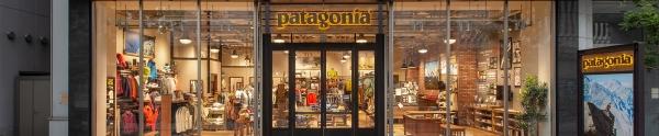 Patagonia Hiroshima