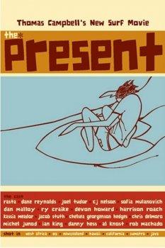 The_present_andy_davis_1
