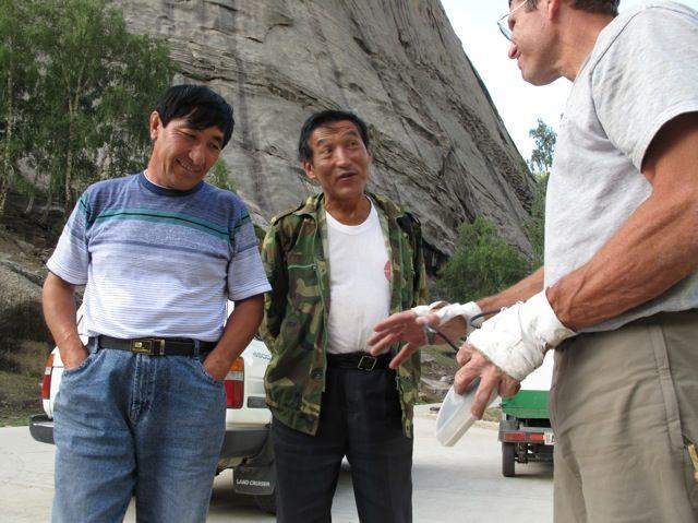 Granite_china_collins_4