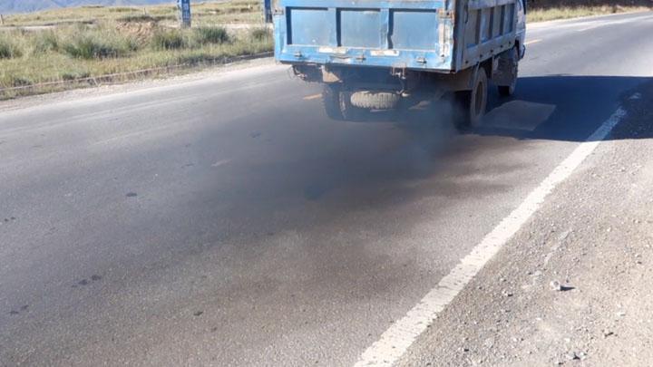 1-720-smog