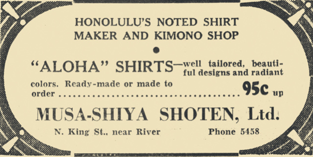 The first aloha shirt advertisement, which ran in the Honolulu Advertiser, June 28, 1935. Photo courtesy of Dale Hope