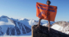 Photo: Sean Villanueva O'Driscoll