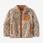 Baby Retro-X® Jacket, Field Geo Small: Pumice (FSPU)