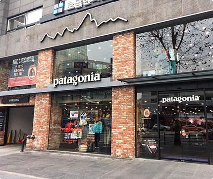 Patagonia Seoul Gangnam