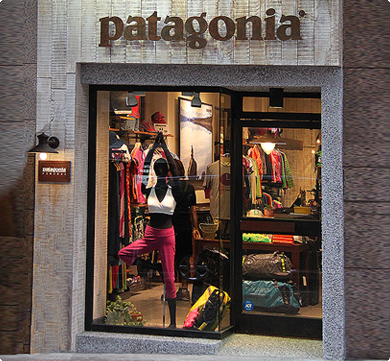 Patagonia Central