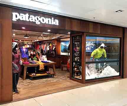 Patagonia Shatin